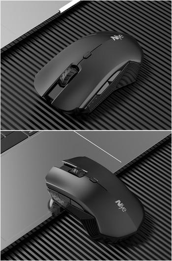 Безжична мишка с 4 броя клавиши и безжично разстояние 10 метра