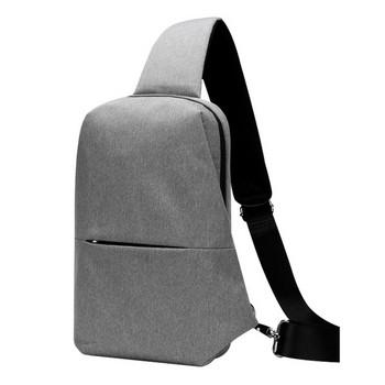 Унисекс текстилна раница с една дръжка за лаптоп