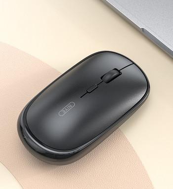 Безжична безшумна портативна мишка с 4 броя клавиши