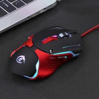 Геймърска мишка с 6 бутона 3200DPI