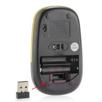 2.4G Оптична безжична мишка 1200 DPI