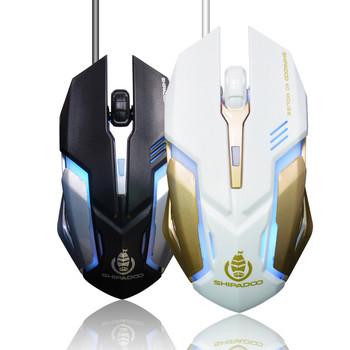 Светеща геймърска  мишка с 4 броя клавиши