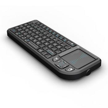 Безжична мини клавиатура със сензор