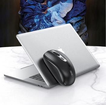 Безжична и безшумна мишка за компютър и лаптоп
