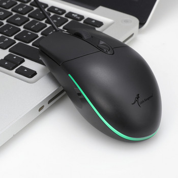 Кабелна мишка Кенгуру DS-915 с 4 броя клавиши