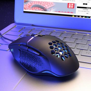 Геймърска механична мишка с кабел в два модела