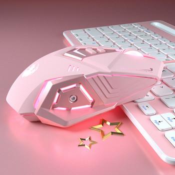 Розова геймърска мишка с кабел и шест броя клавиши