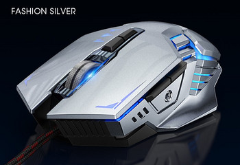 Безшумна геймърска USB мишка