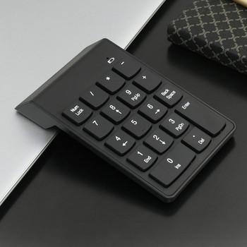 Цифрова мини клавиатура