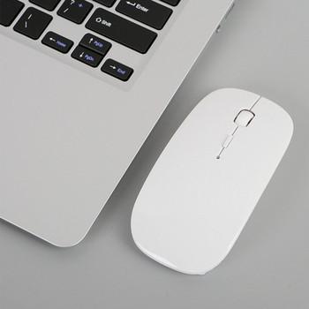 Безжична акумулаторна мишка за компютър и лаптоп