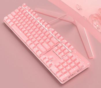 Цветна клавиатура с USB кабел