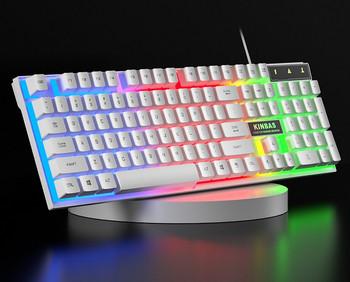 KINBAS USB клавиатура с LED светлини