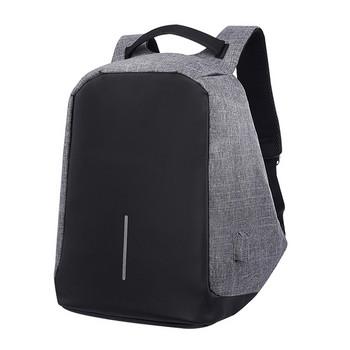 Унисекс текстилна раница за училище или пренос на лаптоп