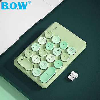 Цветна цифрова Bluetooth клавиатура