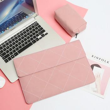 Практичен предпазващ калъф за 15 инчов лаптоп или таблет