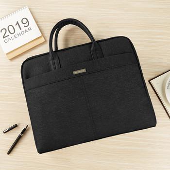 Чанта за лаптоп с цип и къси дръжки