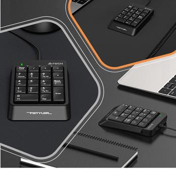 FK13P цифрова клавиатура с USB кабел