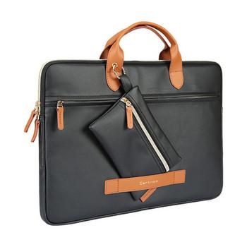 Ръчна чанта за 15.6 инчов лаптоп от еко кожа с несесер