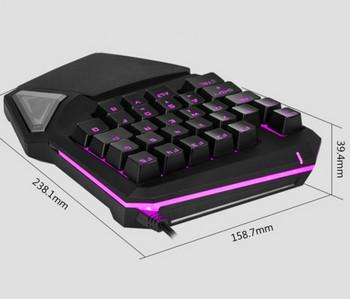 T9pro Геймърска клавиатура за лявата ръка