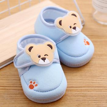 Бебешки обувки с лепенка и 3D елемент за момчета и момичета