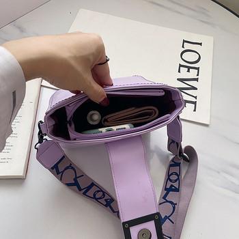 Дамска ежедневна чанта за рамо с катарама