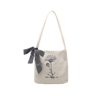 Ежедневна дамска чанта за рамо с надпис