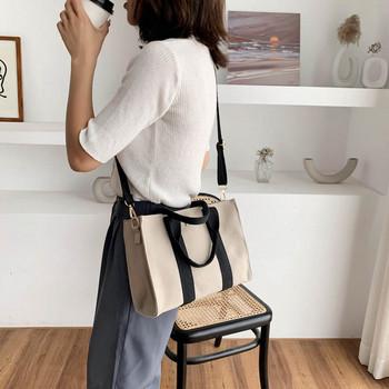 Дамска модерна чанта широк модел