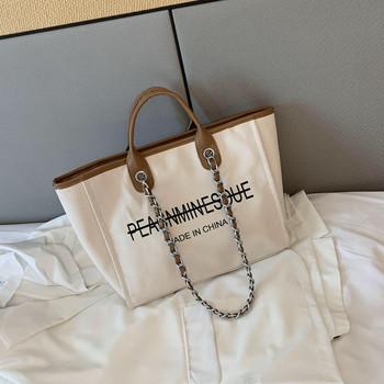 Дамска модерна чанта с къса и дълга дръжка широк модел