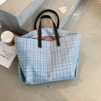 Дамска ежедневна карирана чанта широк модел