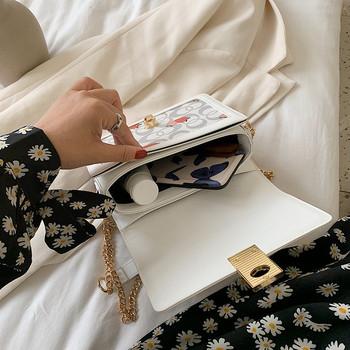 Актуална дамска чанта с дълга метална дръжка