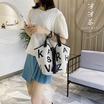 Стилна дамска ръчна чанта широк модел