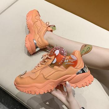 Хит дамски модерни  маратонки с цветна подметка