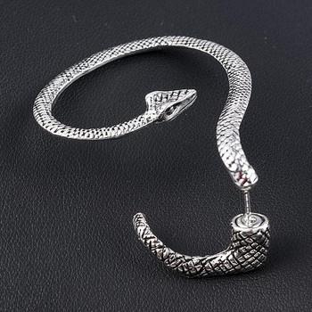 Дамска обеца във формата на змия  - 1 брой
