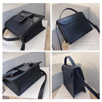 Μικρή γυναικεία τσάντα με διάφανο μπροστινό μέρος και αγκράφα