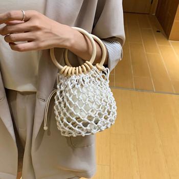 Γυναικεία μίνι πλεκτή τσάντα με στρογγυλές λαβές