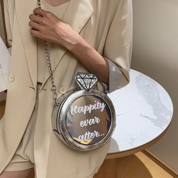 Γυναικεία στρογγυλή τσάντα από οικολογικό δέρμα με επιγραφή