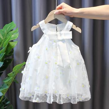 Νέο παιδικό φόρεμα με τούλι και κορδέλα