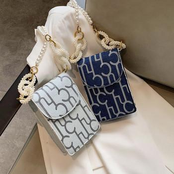 Μικρή γυναικεία τσάντα με μακριά λαβή από πέρλες