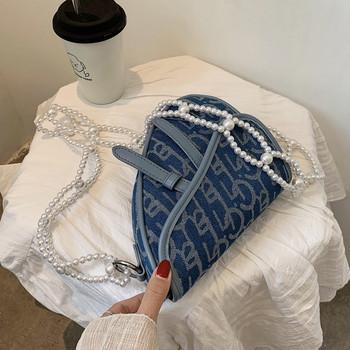 Γυναικεία ασύμμετρη τσάντα με διακοσμητικές πέρλες