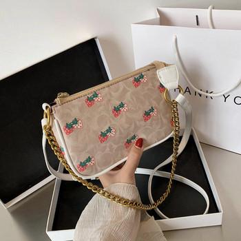 Casual γυναικεία τσάντα με μεταλλική αλυσίδα από οικολογικό δέρμα