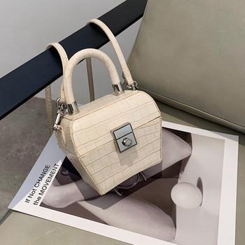 Γυναικεία καθημερινή μίνι τσάντα από οικολογικό δέρμα και αγκράφα