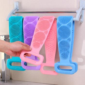 Двустранна почистваща силиконова лента за тяло