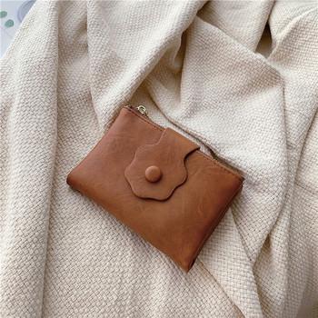 Κομψό  γυναικείο πορτοφόλι οικολογικό δερμάτινο κλασικό μοντέλο