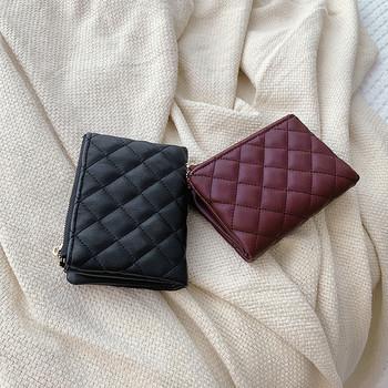Γυναικείο μοντέρνο  μίνι πορτοφόλι κλασικό μοντέλο