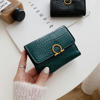 Γυναικεία κομψή τσάντα από οικολογικό δέρμα με αγκράφα