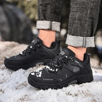 Туристически обувки с връзки дебела подметка подходящи за есента и зимата