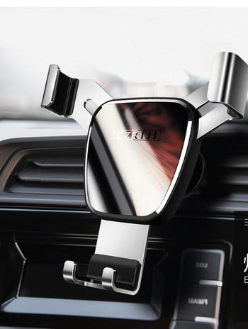 Въртяща се стойка за кола подходяща за телефон и навигация