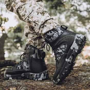 Туристически камуфлажни обувки с връзки