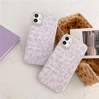 Калъф за Iphone 11 Pro с леопардов принт и надпис