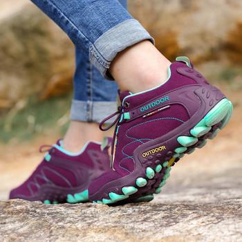 Туристически обувки с връзки и груба подметка подходящи за мъже и жени
